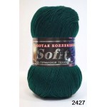 Sofit 2427